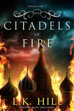 CitadelsOfFire