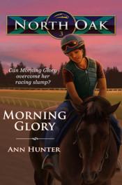 Morning Glory by Ann Hunter