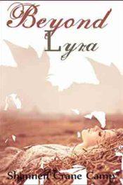 Beyond Lyra by Shanne Crane Camp