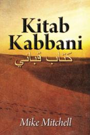 Kitab Kabbani by Mike Mitchell