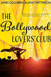 The Bollywood Lovers' Club by James Goldberg & Janci Patterson